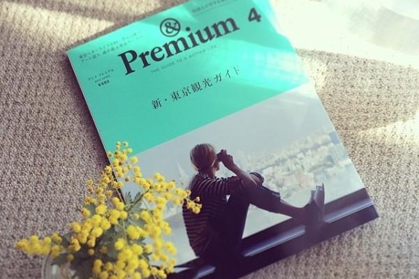 premium_large